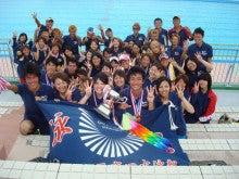 部 岡山 大学 水泳