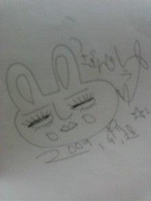 シンガー『ゆう』オフィシャルブログ-F1021312.jpg