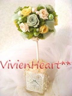Vivien Heart**-ハーブグリーン