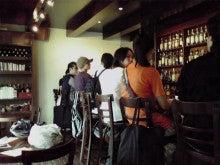 朝までワインと料理 三鷹晩餐バール-2009092814580000.jpg