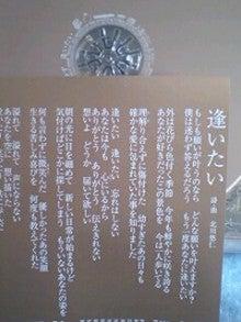 ぷなぷな日記-CD