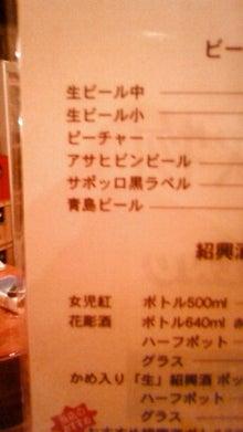 浜田伊織のブログ-NEC_0249.jpg