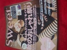 うさ★コレ-20090923234306.jpg