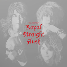 Your Garden, My Flower-Royal Straight Flusf
