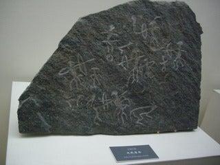 中国大連生活・観光旅行通信**-6内モンゴル博物館