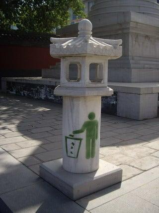 中国大連生活・観光旅行通信**-4五塔寺