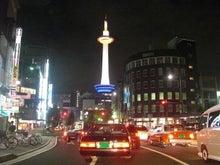 ロサンゼルスLA留学ブログ-京都タワー
