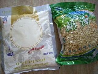 中国大連生活・観光旅行通信**-7紅石榴 新疆料理
