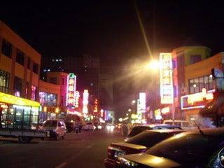 中国大連生活・観光旅行通信**-2紅石榴 新疆料理