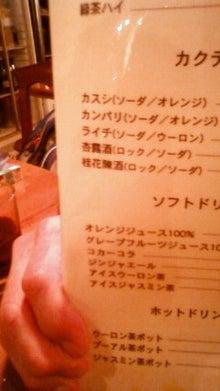 浜田伊織のブログ-NEC_0248.jpg