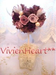 Vivien Heart**-リッチパープル
