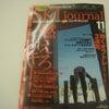 スキージャーナル11月号の画像