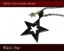 SKULL ダイオフィシャルブログ「SKULL ダイ blog」Powered by Ameba-blackstar02.jpg