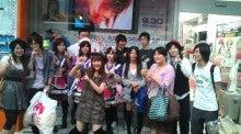 桃井はるこオフィシャルブログ「モモブロ」Powered by アメブロ-F1022653.jpg