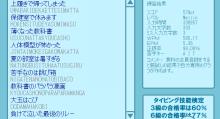 みほぱんだ☆たいぴんぐぶろぐ-9-29運動会579