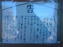 $音更町在住 建築士であり社長の 中谷彰 が仕事、生活を通じて感じたことを書いていきます。-koku