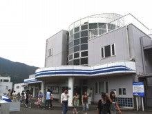 スーパーB級コレクション伝説-rinia4
