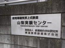 スーパーB級コレクション伝説-linear13