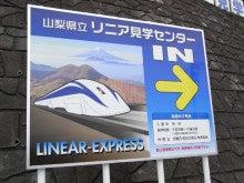 スーパーB級コレクション伝説-rinia1
