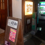 レトロな喫茶店【本格…