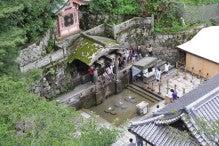 やまさんのゲップ-清水寺(舞台から音羽の滝)