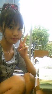長谷部優オフィシャルブログ「YU's Diary」 Powered by Ameba-090930_134419.jpg