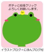 キャラクター&4コマ:いのきゃらボックス-p92