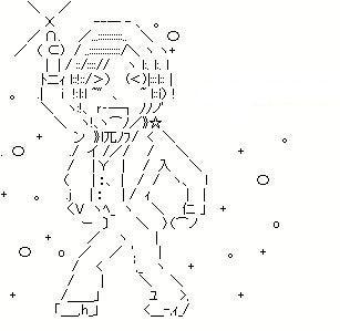 イラストレーターleolio 『歩こうの会 おざな(Ozana)』-uu12