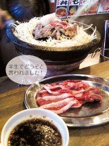 $GOO THE  COKKE @札幌-ジンギスカン