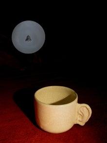 New 天の邪鬼日記-耳茶碗と鼻皿0