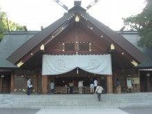 Rana vivo-神宮2
