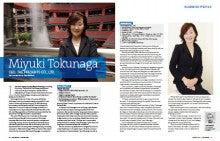 $「私が選ぶ道」イメージコンサルタント徳永ミユキのブログ-accj102009