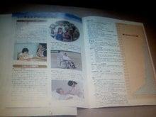 就活・恋愛・仕事・失恋・・・自信を持ちたい人が駆け込む「心の保健室」! 輝く自分をプロデュース!~会社サイドの就活日記~-教材