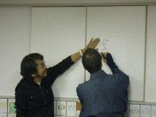 絵本作家・きむらゆういちの展覧会in鎌倉文学館「こころとココロのひみつ展」特設ブログ!!