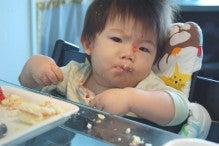 $しごとも 息子も 彼も 、自分も大好き★ママ社長日記(0歳・3歳児の育児中!)-kansyoku