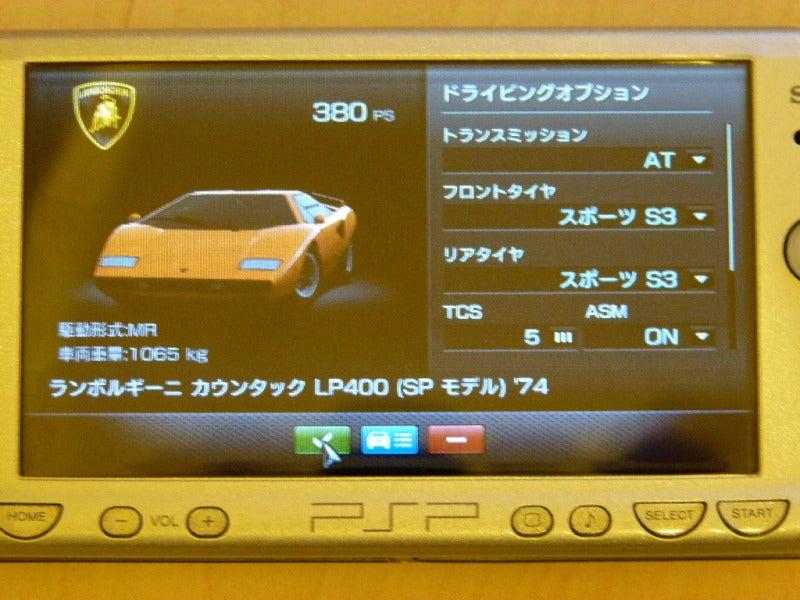 N-LIFE @ SOUNDSCAPE ~Car&Music~-PSP_GT_005