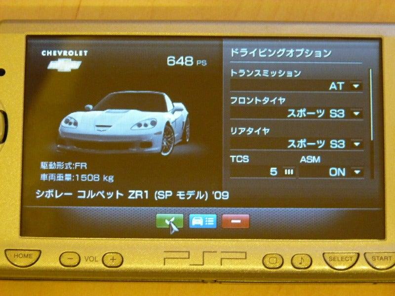 N-LIFE @ SOUNDSCAPE ~Car&Music~-PSP_GT_006