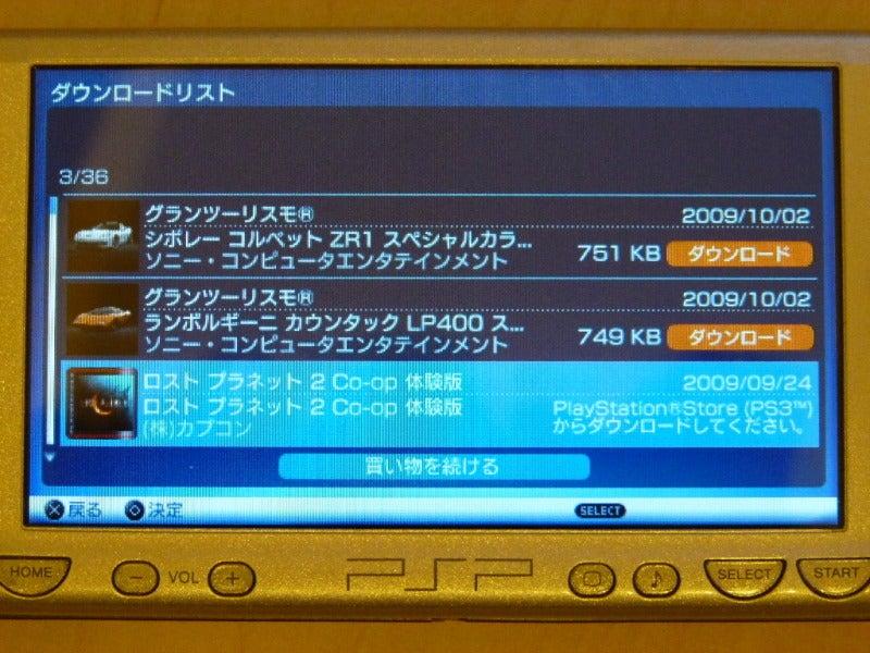 N-LIFE @ SOUNDSCAPE ~Car&Music~-PSP_GT_004