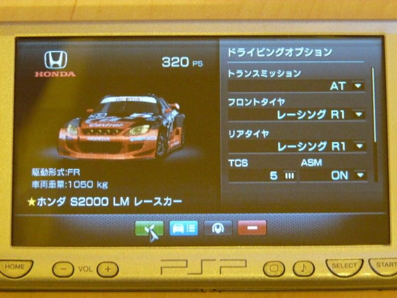 N-LIFE @ SOUNDSCAPE ~Car&Music~-PSP_GT_007