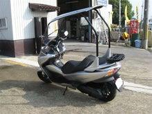京都の女職人が書く板金屋さんのブログ☆★-250cc バイク