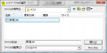 base64 変換 くん ダウンロード