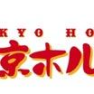 ラーメン軽二郎@軽井沢おもちゃ王国 軽井沢でライトな二郎