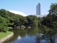 続 東京百景(BETA version)-#071 小石川後楽園と東京ドーム