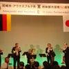 国際交流 IN 尼崎の画像