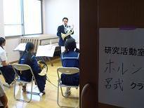 $日本フィル エデュケーション・プログラム