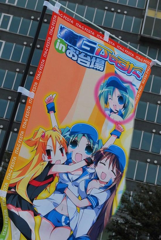 STGT広報スタッフ~モミィのブログ-イベント