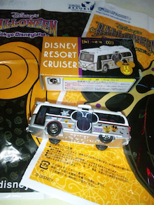 TOKYO Disney RESORT LIFE-DVC00063.jpg
