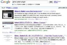 MacやらiPhoneブログ-Preveiw