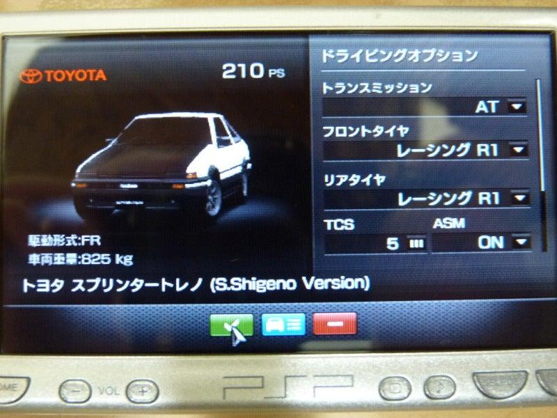 N-LIFE @ SOUNDSCAPE ~Car&Music~-PSP_GT_008
