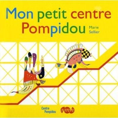 フランス絵本プティトラン-ポンピドーセンター